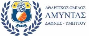 amyntas-dafnis-ymitou