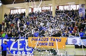 Ethnikos-Ionikos_fans