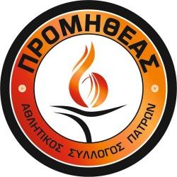 promhtheas-promitheas-logo