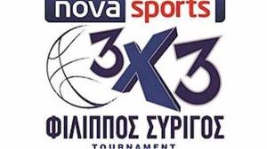 filipos-sirigos_tournament