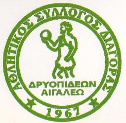 diagoras-driopideon-aigaleo-logo