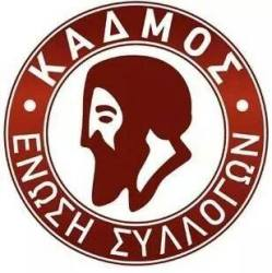 kadmos-thivas-logo