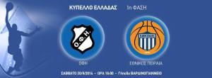 OFI-Ethnikos_20-09-2014