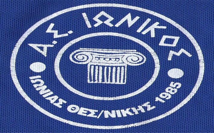 ionikos ionias_logo