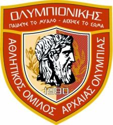 olimpionikis-arxaias olympias-logo