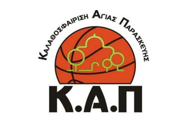 kap-logo