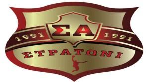 stratoni-logo