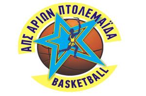 arion ptolemaidas_logo