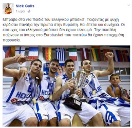 galis_nick_euro_u18
