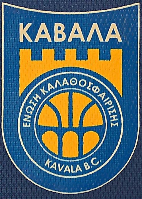 kavala-logo