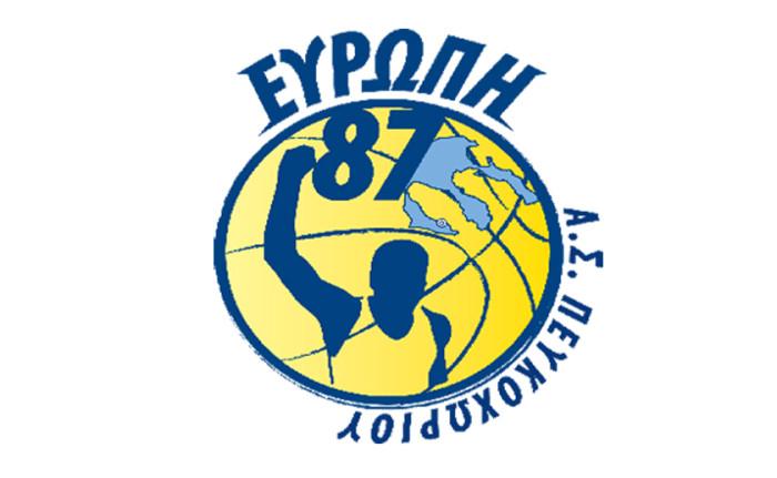 logo_pefkoxori