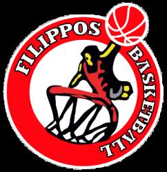 A.S._Filippos_Veroias_Basketball_Logo