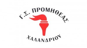 promitheas xalandriou_logo