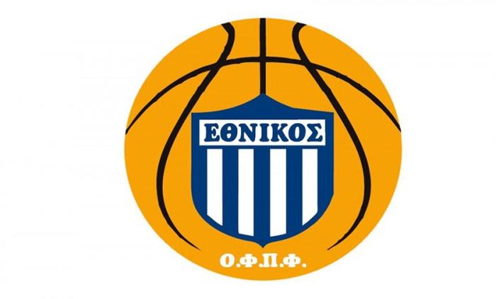 ethnikos_logo