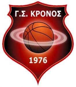Το 1ο Advanced basketball camp διοργανώνει ο Κρόνος