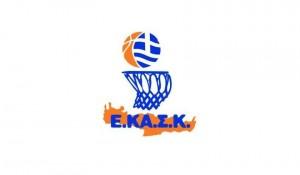 eask_logo