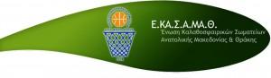 ekasamath_logo