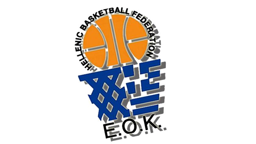 eok_logo_new