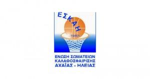 eskah_logo