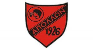 apollon kalamarias_logo