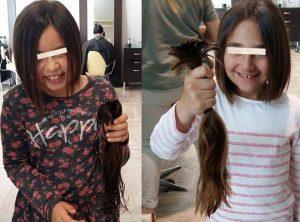 enosi iliou hair agapi elpida 3