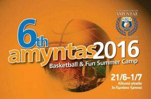 6th-amyntas-summer-camp_a