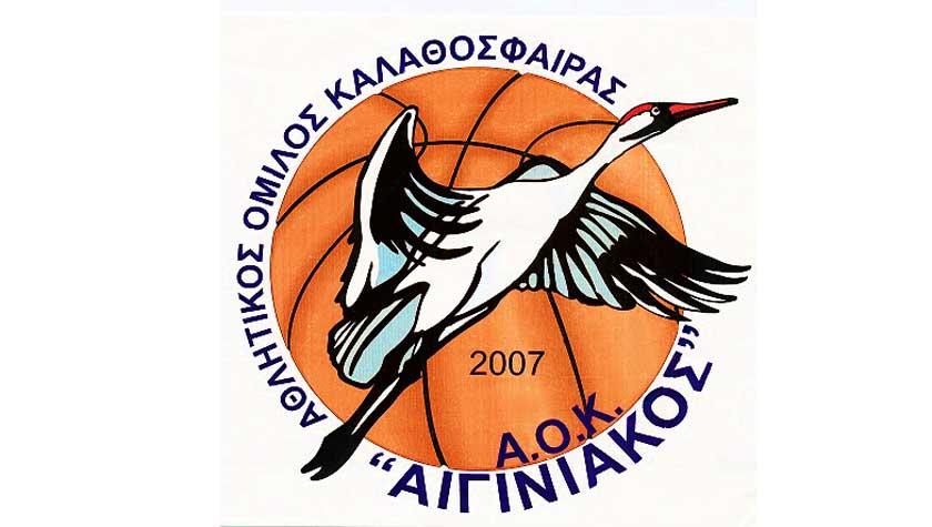 aiginiakos_logo