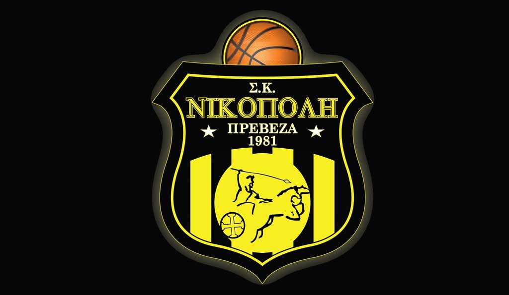 nikopoli_prevezas_logo