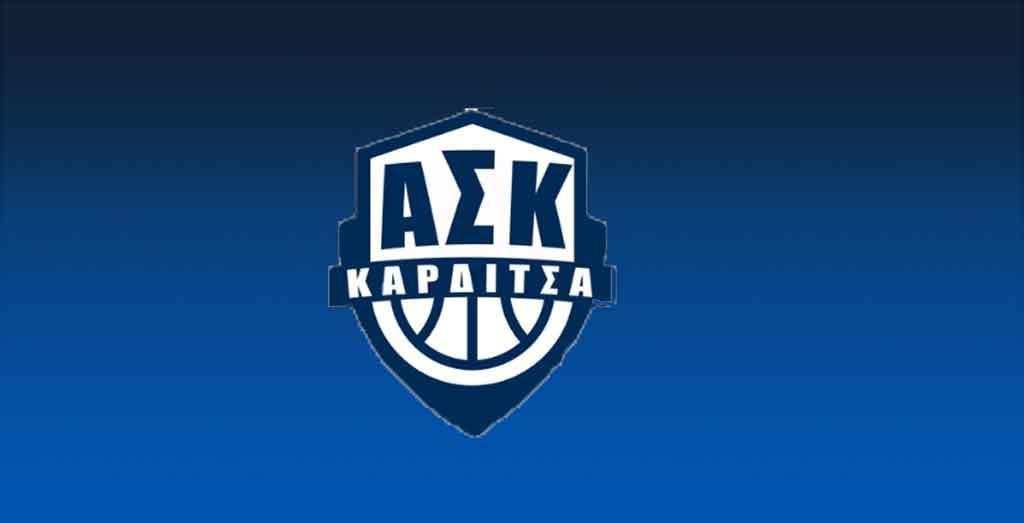 askarditsa_logo