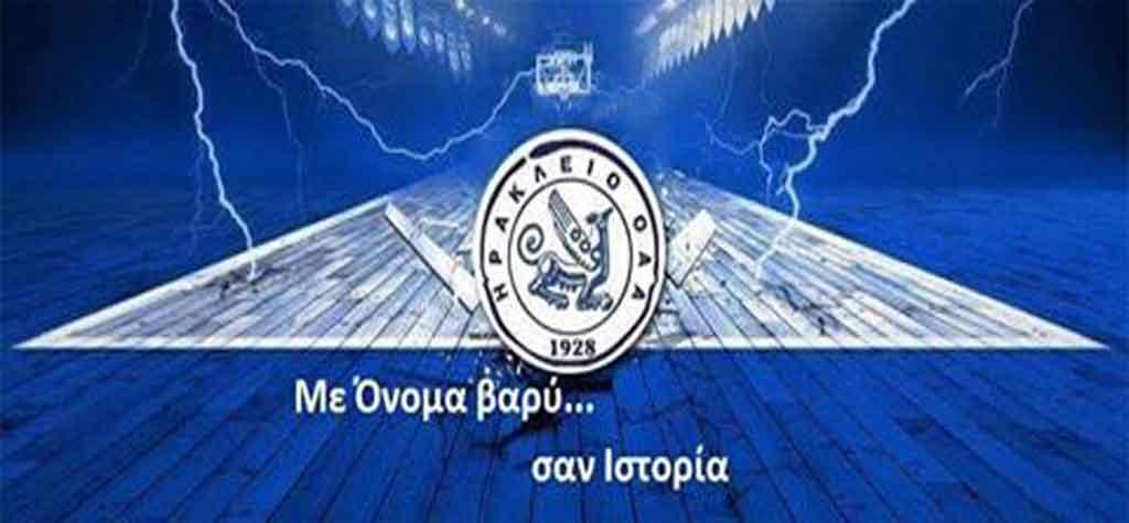 irakleio_fb
