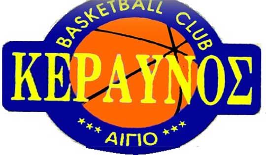 keravnos_aigiou_logo