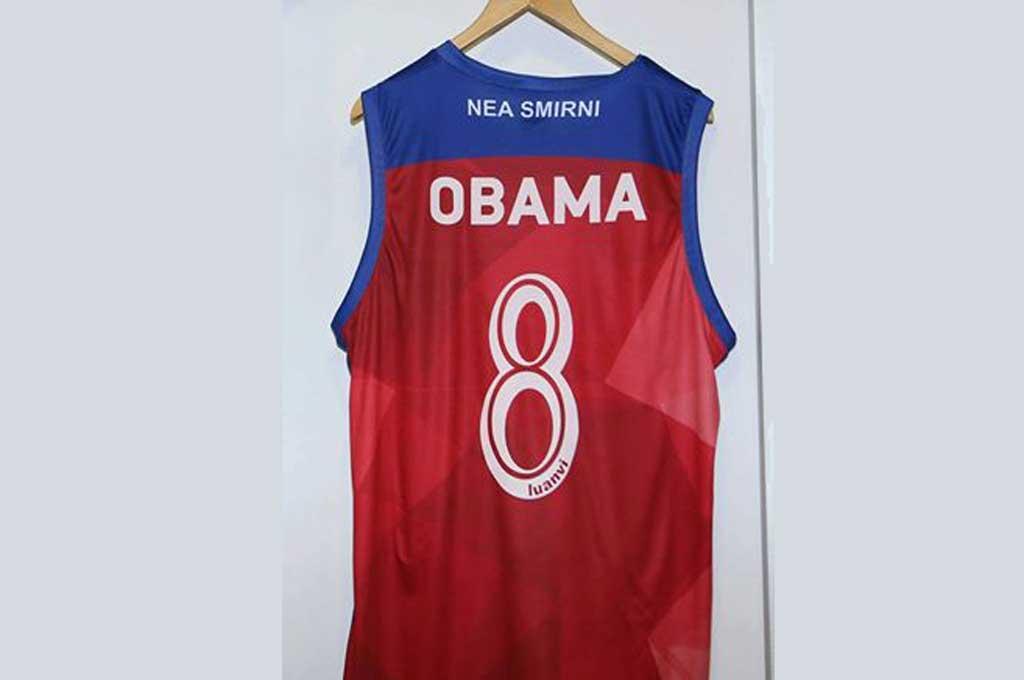 panionios_fanela_barak_obama