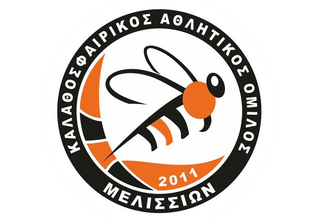 Αποτέλεσμα εικόνας για καο μελισσιων