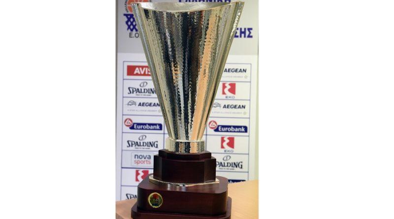Κύπελλο Ανδρών: Τα αποτελέσματα της 3ης αγωνιστικής