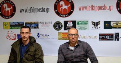 1ο Διεθνές τουρνουά Λεύκιππος: Θετικός ο απολογισμός (vid)