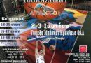 3on3 Basket Charity Tournament με καλεσμένο τον Τσαρτσαρή