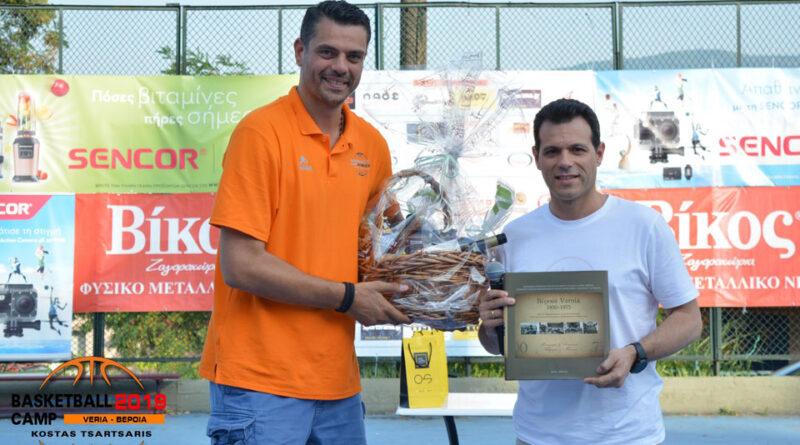 Με τον Δημήτρη Ιτούδη ολοκληρώθηκε η πρώτη περίοδος του 5ου Veria Basketball Camp!