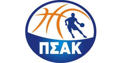 Επιστολή ΠΣΑΚ στους υποψήφιους προέδρους της ΕΟΚ για το μέλλον του μπάσκετ