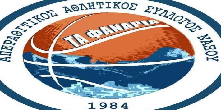Προτάσεις για το μέλλον του ελληνικού μπάσκετ κατέθεσαν σε Πολιτεία, ΕΟΚ, ΣΕΠΚ και ΠΣΑΚ τα «Φανάρια»