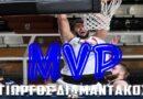Ο Διαμαντάκος MVP της 10ης αγωνιστικής