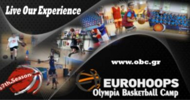 Eurohoops Olympia Basketball Camp: Για 17η χρονιά το κορυφαίο προπονητικό camp στην Αρχαία Ολυμπία