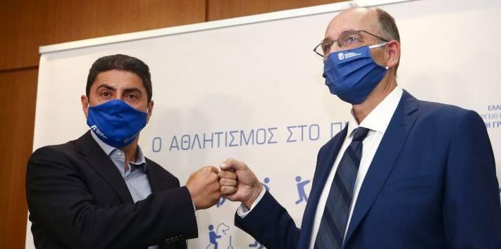 Συνάντηση Αυγενάκη – Λιόλιου μετά την ανάληψη της προεδρίας της ΕΟΚ