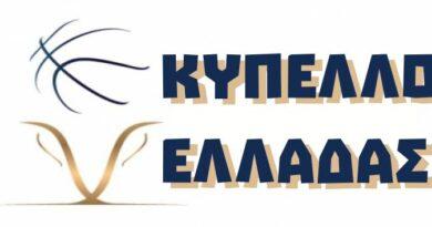 Κύπελλο Ελλάδας: Στο… καναβάτσο έριξε η Λάρισα τον Άρη, εύκολα ο Ολυμπιακός στη Ρόδο!